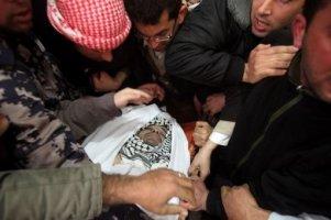 Arafat jaradat funeral